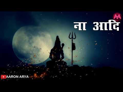 Mahadev Mahakaal Whatsapp Status Video | New Devotee Status 2018