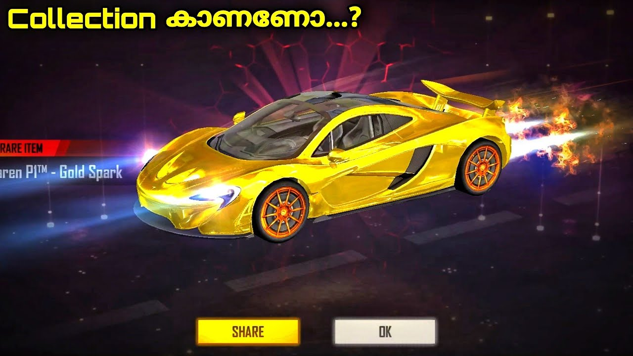 New Golden Car Skin കിട്ടിയോ? ME Gamer Car Collection😳Freefire New Event Compleating #megamer