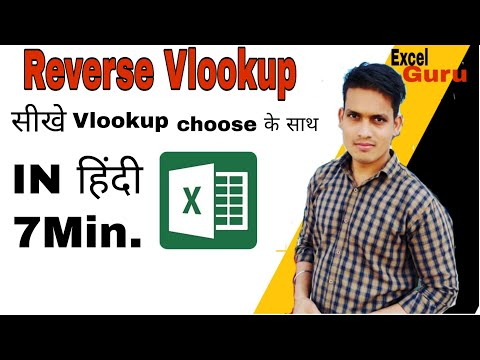 how-to-use-reverse-vlookup-in-excel-with-example-hindi-tutorial.