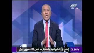 أحمد موسى: قطر «دويلة الانقلابات» الأولى في العالم.. و«مافيهاش حد آمن»