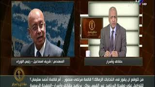شاهد .. مصطفى بكري يوجه رسالة لرئيس الوزراء بعد سفره للعلاج