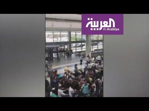 تفاعلكم | إشكالات وخلافات ونفايات في مطار بيروت  - نشر قبل 14 دقيقة