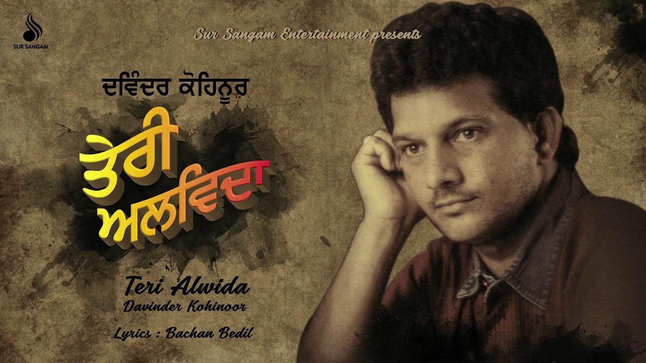 Very sad song punjabi old mp3