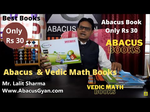 Low Price Abacus Books And Materials