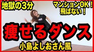 For English Channel, please see below URL!☆ 英語のチャンネルを作りました!!ダンス動画のテロップが英語になっています!