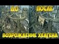 Skyrim Mods Возрождение Хелгена Helgen Reborn mp3