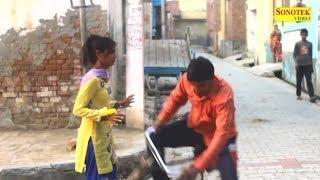 बच्चे की जान लेवेगी   लड़की देख होश खो दिए   Rajesh Singhpuriya,Sonu Soni   Latest Haryanvi Song 2018