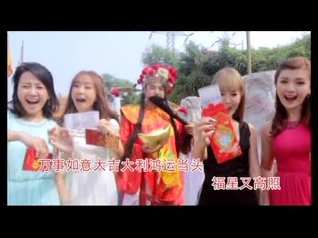 M-GIRLS 2016 {5} imlek song