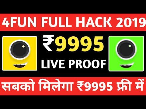 [4Fun Mod APK] ? ₹9995 proof 4fun Unlimited Trick 2019 | 4fun Unlimited refer bypass trick 2019 1