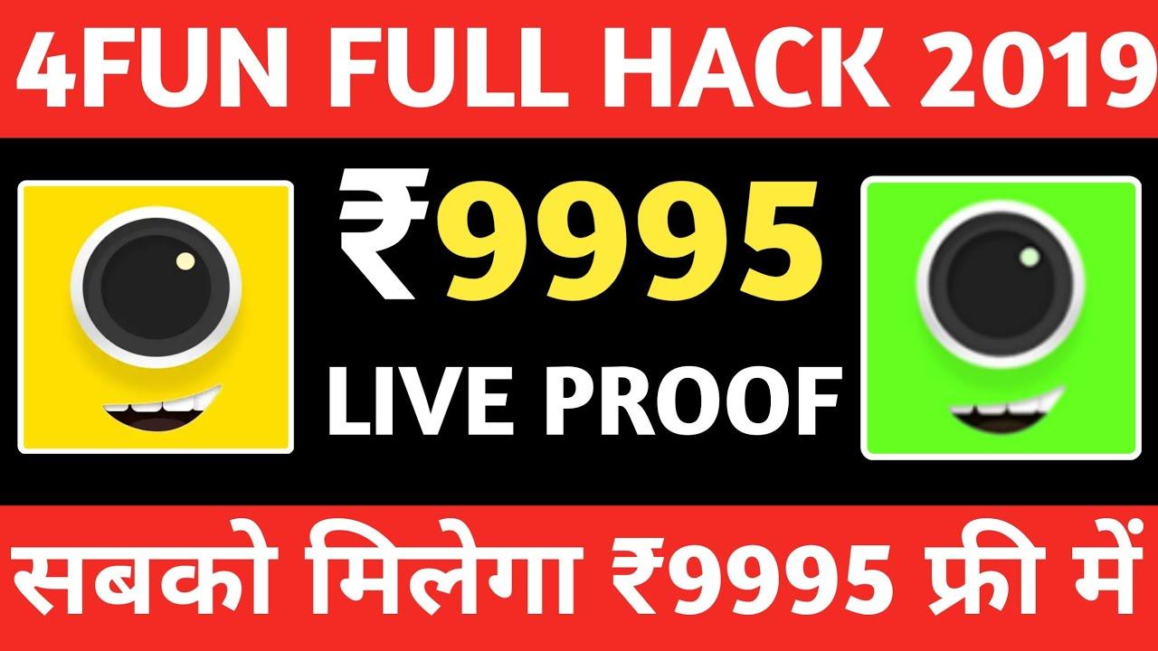 [4Fun Mod APK] 😱 ₹9995 proof 4fun Unlimited Trick 2019 | 4fun Unlimited  refer bypass trick 2019