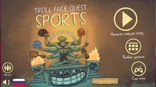 Troll face quest sport review - прохождение с подсказками. Обзор игры на айпаде