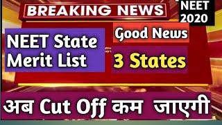 NEET state Quota Counselling Merit List 🔥 || Neet Cut off