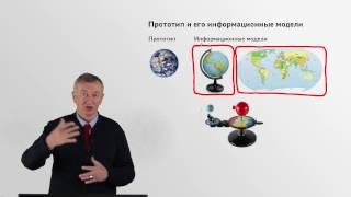 3. Информационные модели и управление знаниями в жизненном цикле