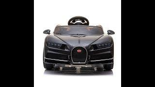 Детский электромобиль Bugatti Chiron - HL318