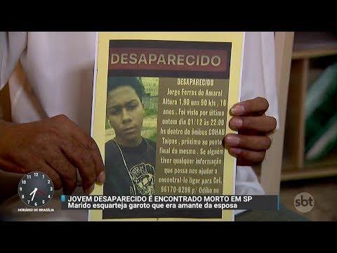 Homem mata adolescente que estava saindo com sua esposa | Primeiro Impacto (07/12/17)