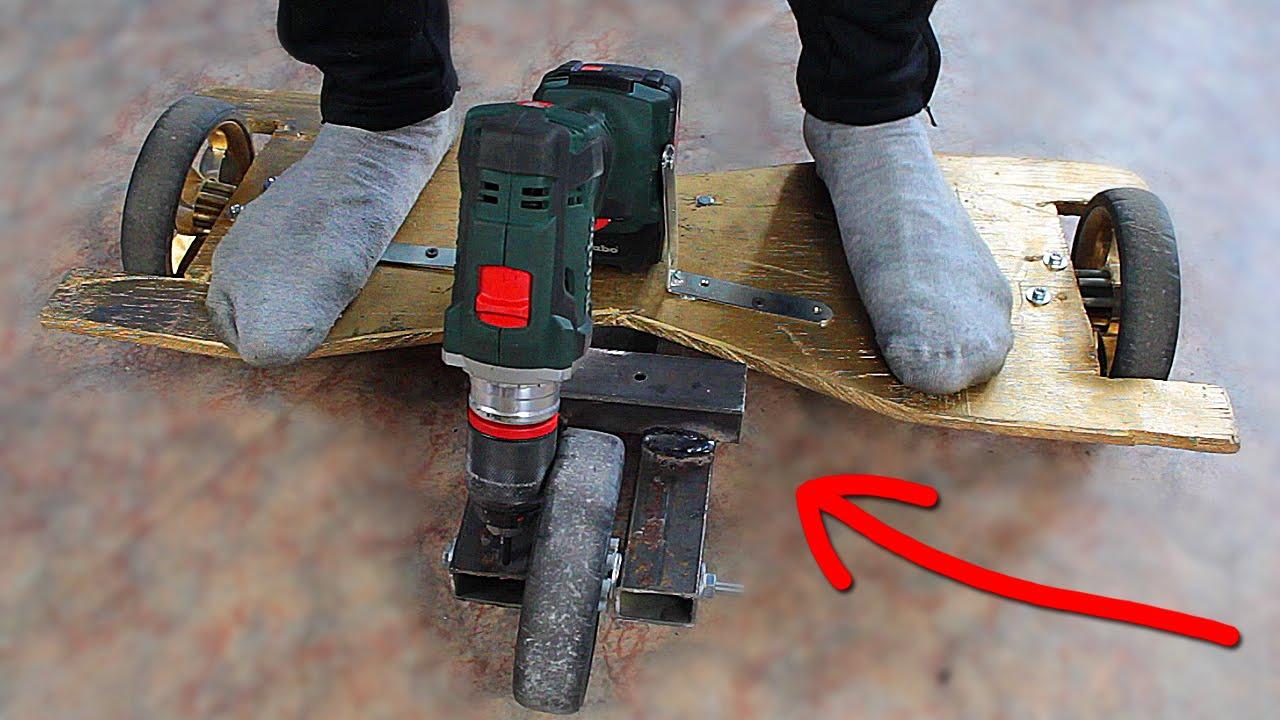 Как сделать самодельный гироскутер