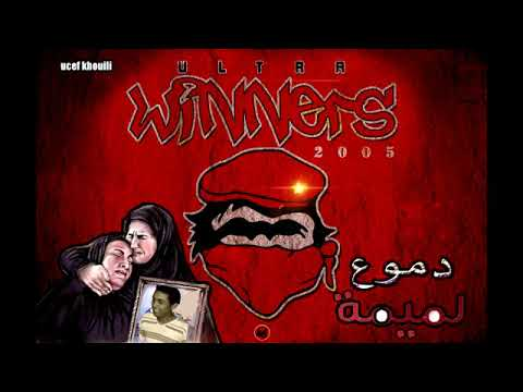 music winners dmo3 lmima