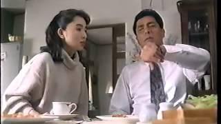 【1995 CM】興和 コルゲンコーワET錠.