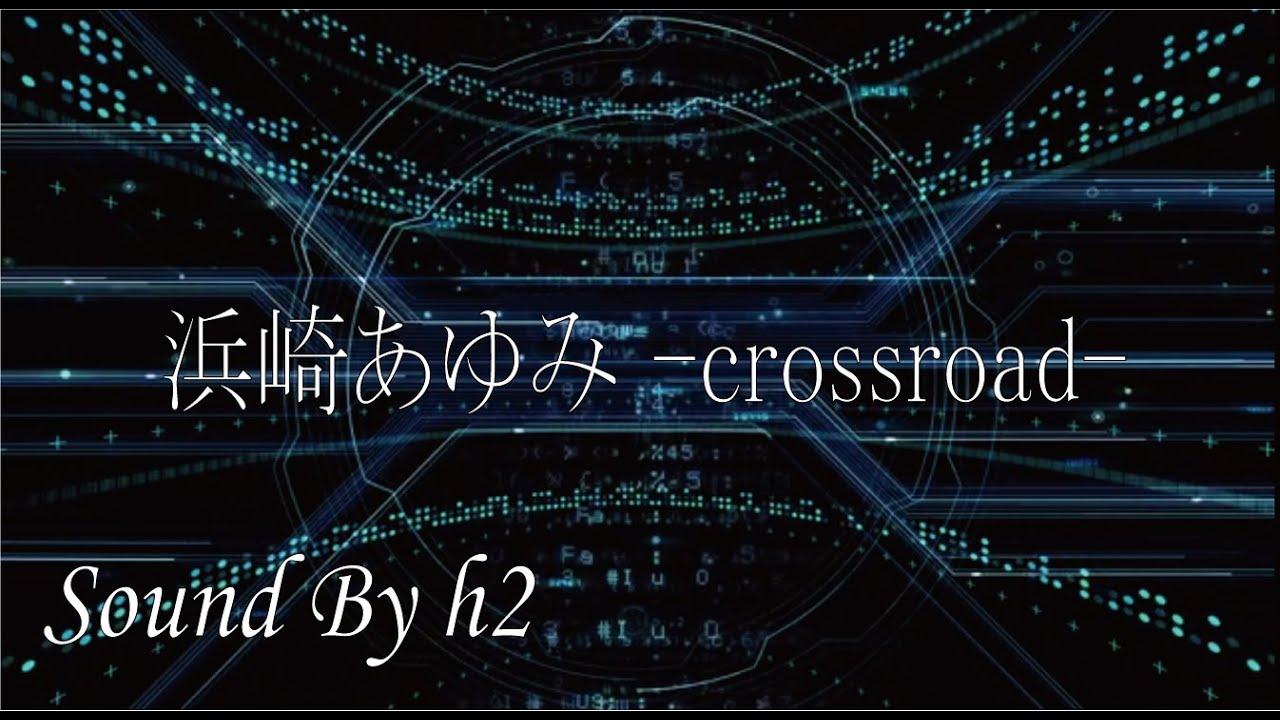crossroad -h2 StayHome mix- [#ayumix2020][#ayuクリエイターチャレンジ]