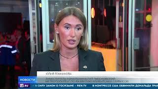 Поезд энциклопедию запустили на Кольцевой линии в московском метро