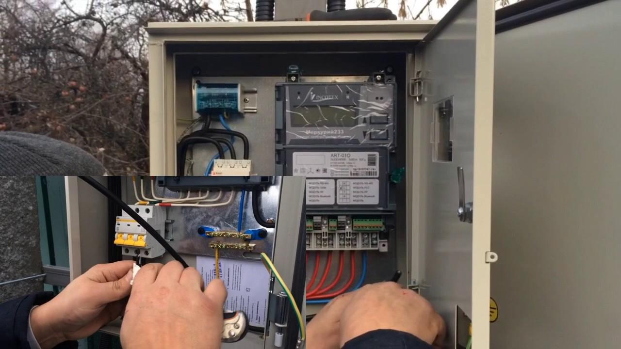 Подключение электричества к частному дому моэск временное электричество на участок провести