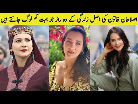 10 Unknown Facts about Aslihan Khatun | Untold Truth of Aslihan | Gulsim Ali Biography and Lifestyle indir