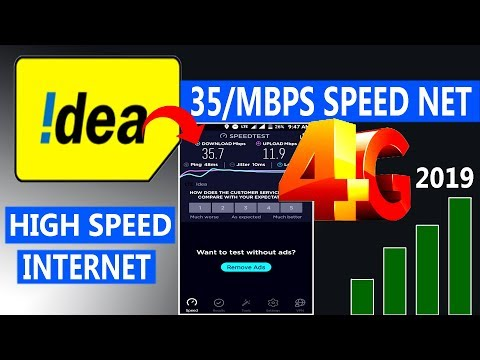 Idea High Speed New Internet Setting | Increase Your Idea Net | Idea Apn Setting Fast Net 35/Mbps 🐅
