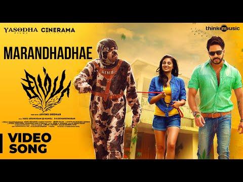 Simba Songs | Marandhadhae Video Song | Bharath | Anirudh | Vishal Chandrashekhar | Aravind Sridhar