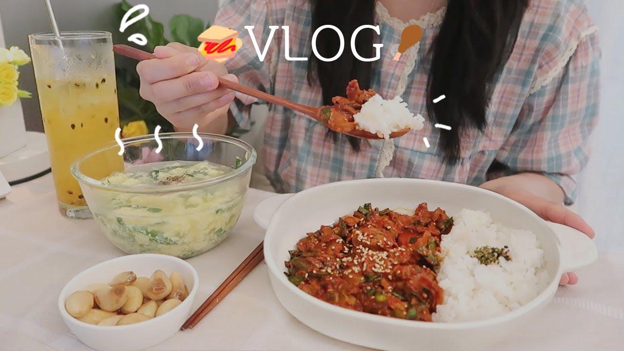 ENG) 쑥 휘낭시에, 오레오 브라우니 만들고🍫, 꼬막 비빔밥 해먹는 자취일상🦪ㅣ열무국수, 김치 춘권, 닭고기 김치찜, 깍두기 볶음밥, 에그마요 샌드위치, 도시락
