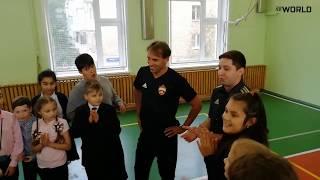 Урок ЦСКА в школе 1210