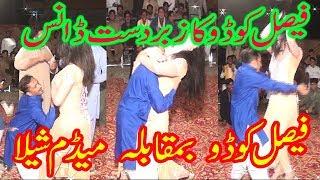 Faisal Kodu Vs Madam Sheela Best Dance 2018