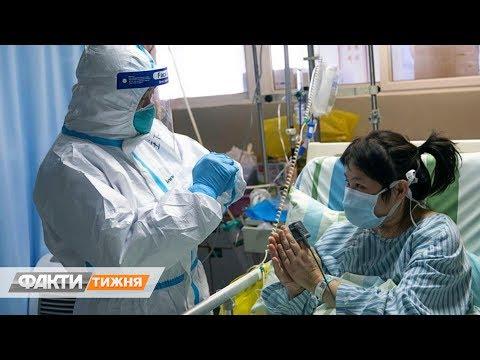 Изоляторы для инфицированных