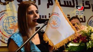 تنصيب ميرنا وليد سفيرة للنوايا الحسنة