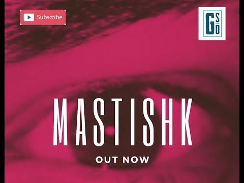 Mastishk I Hindi Short Film I Gaur Se Dekho Entertainment I