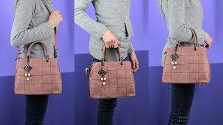 Женская сумка Adrienne, экокожа, видео от интернет-магазина, видеообзор   K-SHOP
