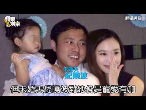 吳佩慈剖腹產百億富商兒 愛子照竟遭出賣--蘋果日報20151118