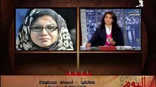 TAHRIR-ASMAA