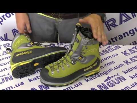 Альпинистские ботинки Zamberlan Expert Pro