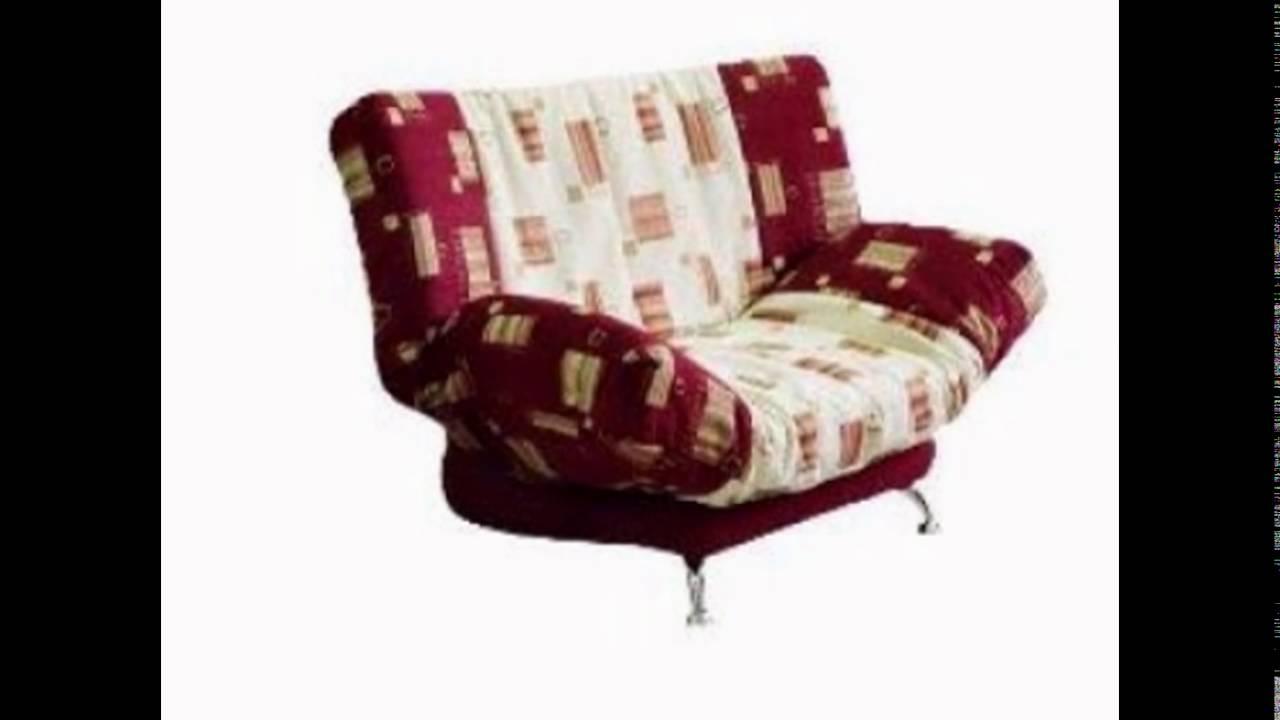 Кресло кровать купить в харькове - YouTube