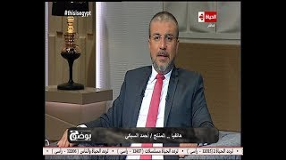 أحمد السبكي عن إيرادات أفلام العيد: انتصرنا على كأس العالم   في الفن
