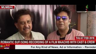 Maachis movie songs video clip