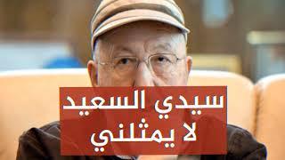 gréve général Algérie 10 mars 2019