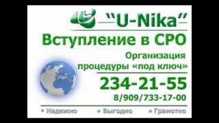 СРО В РАССРОЧКУ(, 2013-03-15T03:37:16.000Z)