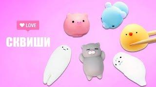 видео Купить игрушки-антистресс Сквиши (Squishy), Мняшки недорого