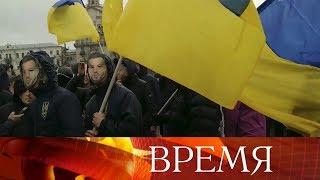 Националисты провели уличную акцию в центре Киева.