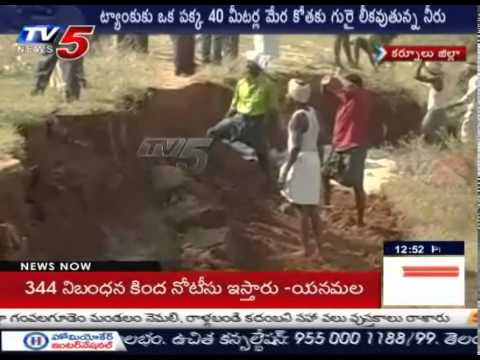 Temporary Measures Being Taken to Prevent Kowthalam Levee Danger : TV5 News