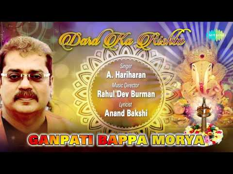 Ganpati Bappa Morya | Dard Ka Rishta | Hindi Movie Devotional Song | Aran