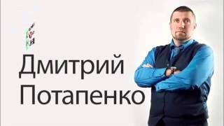 Дмитрий Потапенко: Свежие ЭКОНОМИЧЕСКИЕ новости России и мира