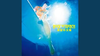 Provided to YouTube by WM Japan Night and Day · ROCK'A'TRENCH manatsunotaiyou ℗ 2009 WARNER MUSIC JAPAN INC. Composer, Lyricist: Daisuke ...
