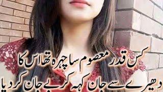 2 Lines Urdu Shayari // 2 Lines best Poetry // 2 Lines Sad Bewafa poetry/2 Lines Heart broken poetry